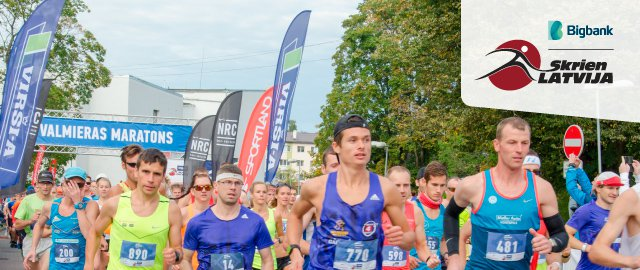 Valmieras maratons 2016