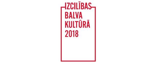 Izcilības balva kultūrā 2018
