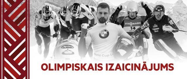 Olimpiskais izaicinājums