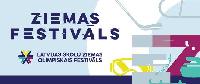 Latvijas Skolu ziemas Olimpiskais festivāls